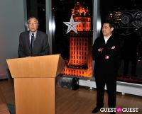 Annual Lunar New Year Celebration and Awards #214