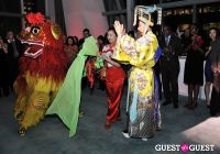 Annual Lunar New Year Celebration and Awards #237