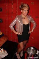 Katra Pop Up Party #88