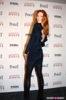 Silent House NY Premiere #41