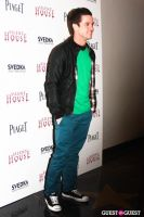Silent House NY Premiere #87