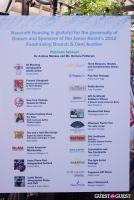 Nazareth Housing Junior Board Spring Fundraising Brunch #51