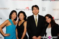 Spring Gala at Rubin Museum of Art Benefitting Harboring Hearts #7
