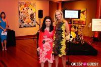 Spring Gala at Rubin Museum of Art Benefitting Harboring Hearts #58