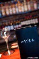 Greek Happy Hour @ Agora #51