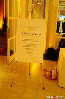 The 2012 Prize 4 Life Gala #5