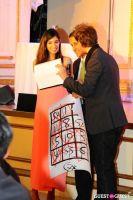 The 2012 Prize 4 Life Gala #299
