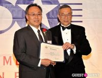 2012 Outstanding 50 Asian Americans in Business Award Dinner #68