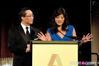2012 Outstanding 50 Asian Americans in Business Award Dinner #156