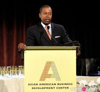 2012 Outstanding 50 Asian Americans in Business Award Dinner #220