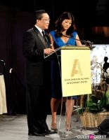 2012 Outstanding 50 Asian Americans in Business Award Dinner #244