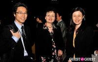 2012 Outstanding 50 Asian Americans in Business Award Dinner #262