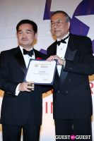 2012 Outstanding 50 Asian Americans in Business Award Dinner #341