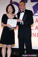 2012 Outstanding 50 Asian Americans in Business Award Dinner #362