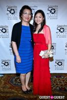 2012 Outstanding 50 Asian Americans in Business Award Dinner #419