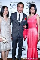 2012 Outstanding 50 Asian Americans in Business Award Dinner #422