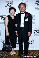 2012 Outstanding 50 Asian Americans in Business Award Dinner #427