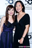 2012 Outstanding 50 Asian Americans in Business Award Dinner #436