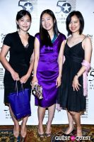 2012 Outstanding 50 Asian Americans in Business Award Dinner #440