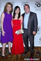 2012 Outstanding 50 Asian Americans in Business Award Dinner #444
