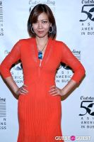 2012 Outstanding 50 Asian Americans in Business Award Dinner #457