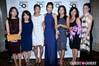 2012 Outstanding 50 Asian Americans in Business Award Dinner #458