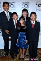 2012 Outstanding 50 Asian Americans in Business Award Dinner #486