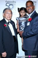 2012 Outstanding 50 Asian Americans in Business Award Dinner #490