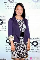 2012 Outstanding 50 Asian Americans in Business Award Dinner #509