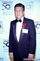 2012 Outstanding 50 Asian Americans in Business Award Dinner #512