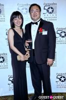 2012 Outstanding 50 Asian Americans in Business Award Dinner #514
