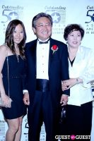 2012 Outstanding 50 Asian Americans in Business Award Dinner #515