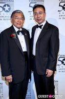 2012 Outstanding 50 Asian Americans in Business Award Dinner #532