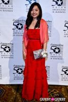 2012 Outstanding 50 Asian Americans in Business Award Dinner #546