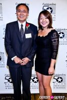 2012 Outstanding 50 Asian Americans in Business Award Dinner #551