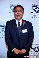 2012 Outstanding 50 Asian Americans in Business Award Dinner #552
