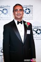 2012 Outstanding 50 Asian Americans in Business Award Dinner #557