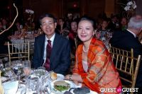 2012 Outstanding 50 Asian Americans in Business Award Dinner #612