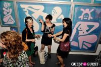FLATT Magazine Closing Party for Ryan McGinness at Charles Bank Gallery #61