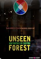 Unseen Forest - New Paintings by Chen Ping opening #186