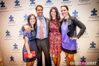 Autism Speaks to Young Professionals' Fourth Annual Summer Event #44
