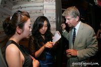 Kick-Off Party of the Young Friends of Cy Vance #74