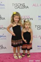 ALL ACCESS: FASHION Intermix Fashion Show #17