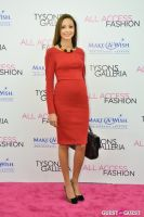 ALL ACCESS: FASHION Intermix Fashion Show #34
