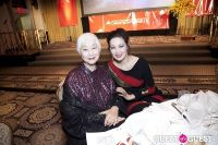 Third Annual New York Chinese Film Festival Gala Dinner #4