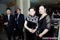 Third Annual New York Chinese Film Festival Gala Dinner #35