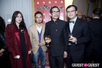 Third Annual New York Chinese Film Festival Gala Dinner #51