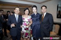 Third Annual New York Chinese Film Festival Gala Dinner #99