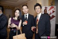 Third Annual New York Chinese Film Festival Gala Dinner #109