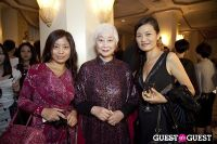 Third Annual New York Chinese Film Festival Gala Dinner #116